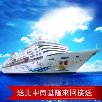 清艙-麗星郵輪(寶瓶星號)石垣島3日(標準內側客房)旅遊-單人