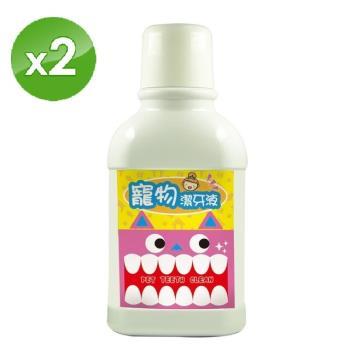 好健康 - 寵物潔牙液 2入組(贈指套4支)