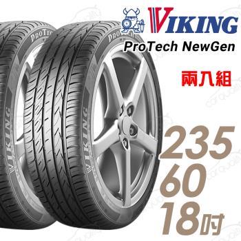 VIKING 維京 ProTech New Gen 濕地輪胎_兩入組_235/60/18(PTNG)