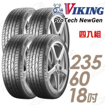 VIKING 維京 ProTech New Gen 濕地輪胎_四入組_235/60/18(PTNG)