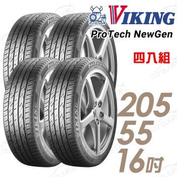 VIKING 維京 ProTech New Gen 濕地輪胎_四入組_205/55/16(PTNG)