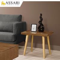 ASSARI-普萊斯1.8尺小茶几(寬55x深55x高51cm)