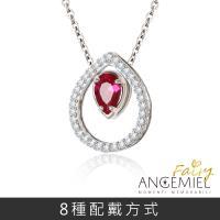 Angemiel 925純銀項鍊 Fairy精靈-真心 套組