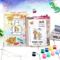 Conalife DIY創意兒童手繪圍裙↘2入↘