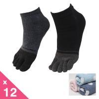【DG】乾爽五趾襪12雙組+送圓點毛巾(D418男襪-襪子B05004)