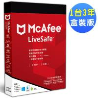 McAfee LiveSafe 2019 1台/3年 中文盒裝版