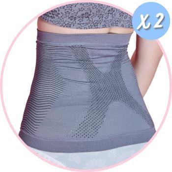 【京美】X銀纖維極塑護腰 2件組