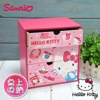 Hello Kitty 凱蒂貓 繽紛玩美 桌上三層收納櫃 桌上收納 文具收納 飾品收納(正版授權)