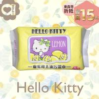 Hello Kitty 凱蒂貓 廚房用去油污濕巾/濕紙巾(加蓋) 40抽 X 16包(箱購) 添加檸檬清香及生薑精華 快速去污省時省力 溫和完全不傷手