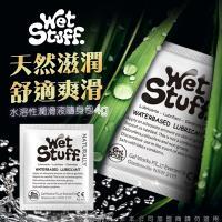 澳洲Wet Stuff 水溶性潤滑液隨身包4g x12包