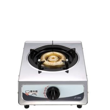 (全省安裝)喜特麗單口台爐(JT-200與同款)瓦斯爐天然氣JT-200_NG1