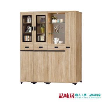 品味居 史可加 時尚5.3尺多功能高雙面櫃/玄關櫃組合