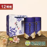 喝茶閒閒 當季鮮採清香高山茶提盒組 3斤共12罐/贈二入提盒