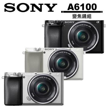 SONY A6100 + 16-50mm (A6100L) (公司貨)