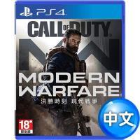 【預購】PS4 決勝時刻:現代戰爭(Call of Duty: Modern Warfare)-中英文合版
