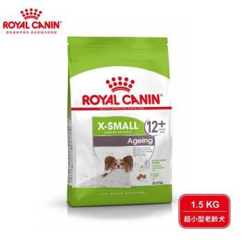 法國皇家SHN 超小型老齡犬12+歲齡XSA+12 1.5KG