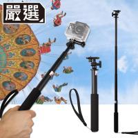 嚴選 GoPro HERO2/3/4 旋轉廣角相機座伸縮鋁合金自拍桿