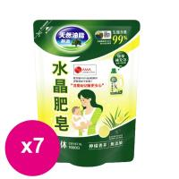 南僑水晶肥皂液體洗衣精補充包 1600mlx7包 加送 南僑輕柔型洗衣精補充包x1包