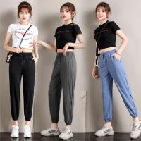 【KISSDIAMOND】日系潮流提臀顯瘦造型束腳哈倫褲(涼感/超彈力/瑜珈/居家/4款3色/KD-939)