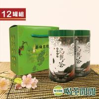 喝茶閒閒 特選甘韻青心烏龍茶 3斤共12罐/贈二入提盒