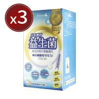 【Simply】日本專利益生菌3盒組(30包/盒)