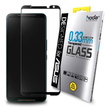 hoda ASUS ROG Phone II / 2代 ZS660KL 2.5D滿版高透光9H鋼化玻璃保護貼