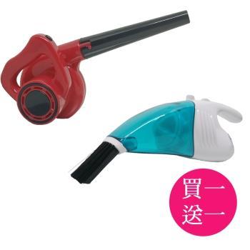 買一送一 金德恩 USB超強吸力迷你小鋼砲吸塵器 送 迷你除塵吹風機