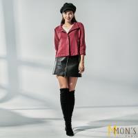 MONS率性簡約時尚短版外套
