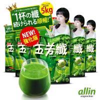 allin_五若纖 5盒組( 11包/盒)
