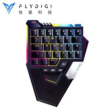 Flydigi 飛智 木蠍 單手機械鍵盤 (蘋果/安卓/PC通用版)