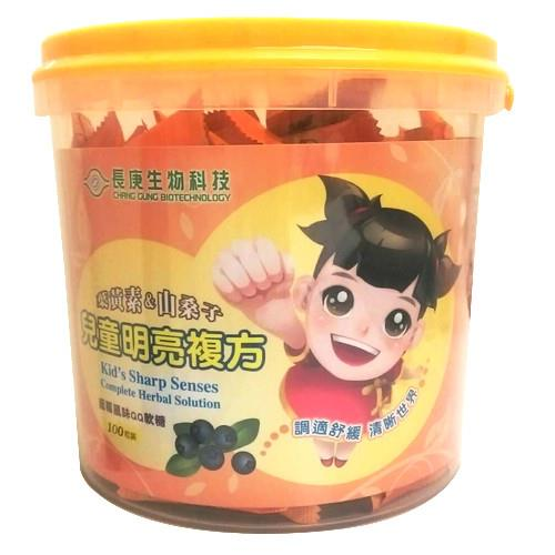 【長庚生技】兒童明亮複方QQ軟糖(100粒/桶)