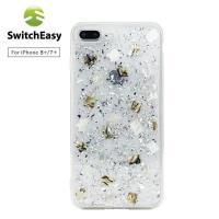 Switcheasy Flash 真花系列 for iPhone 7/8 Plus 5.5-真碎貝殼