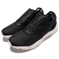 Reebok FURYLITE SLIP ON LEO AR2716 休閒 女鞋