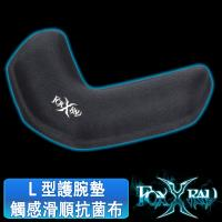 FOXXRAY 丘陵迅狐電競護腕墊(FXR-PPR-01)
