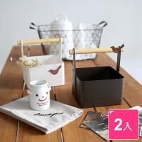 收納職人 北歐簡約時尚鐵製木棍手提收納盒(白色+咖啡色)_2入/組