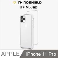 【RhinoShield 犀牛盾】iPhone 11 Pro Mod NX 邊框背蓋兩用手機殼-白色