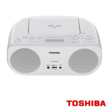 【TOSHIBA】USB MP3 CD 收音機手提音響 TY-CRU150
