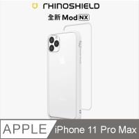【RhinoShield 犀牛盾】iPhone 11 Pro Max Mod NX 邊框背蓋兩用手機殼-白色