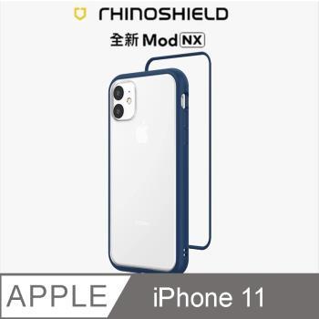 【RhinoShield 犀牛盾】iPhone 11 Mod NX 邊框背蓋兩用手機殼-靛藍色