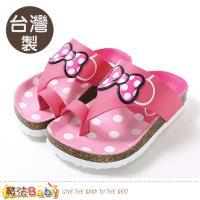 魔法Baby 女童鞋 台灣製專櫃款迪士尼米妮正版涼拖鞋~sk0866