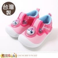 魔法Baby 女童鞋 台灣製迪士尼米妮正版護趾防滑閃燈安全鞋~sk0858