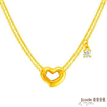 Jcode真愛密碼 好愛妳黃金項鍊-硬金雙鍊款