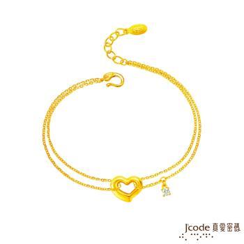 Jcode真愛密碼 好愛妳黃金手鍊-硬金雙鍊款