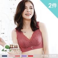 PinkLady 享夜浪漫 無鋼圈舒適薄襯內衣 2件組 BC罩杯 (3016)