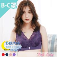 PinkLady 享夜浪漫 無鋼圈蠶絲舒眠單件內衣 BC罩杯(3016)