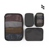 LOJEL Packing Kit 收納袋 收納包 分裝袋 4件組 黑色