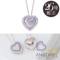 Angemiel 925純銀項鍊 Fairy精靈-無盡的愛 套組