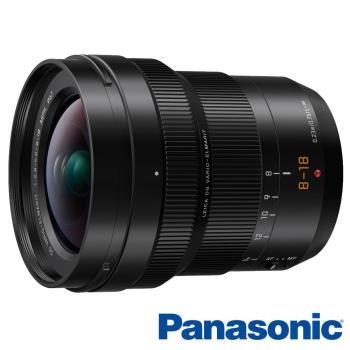 Panasonic Leica DG 8-18mm F2.8-4.0 超廣角變焦鏡(8-18,公司貨)送STC UV 67mm保護鏡~