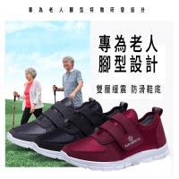 【JAR嚴選】緩震輕量黏貼健走鞋