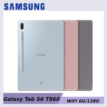三星Samsung Galaxy Tab S6 10.5 Wi-Fi T860 八核心 128G 平板電腦